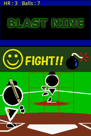 Blast Nine~ home run derby ~ - screenshot
