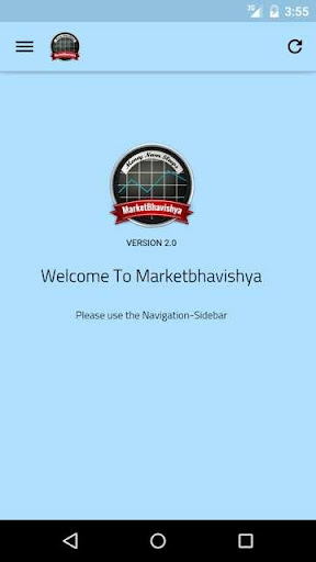 MARKETBHAVISHYA