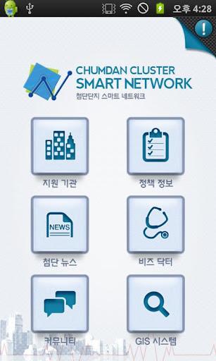 中廣資訊網 - 中國廣播公司全球資訊網