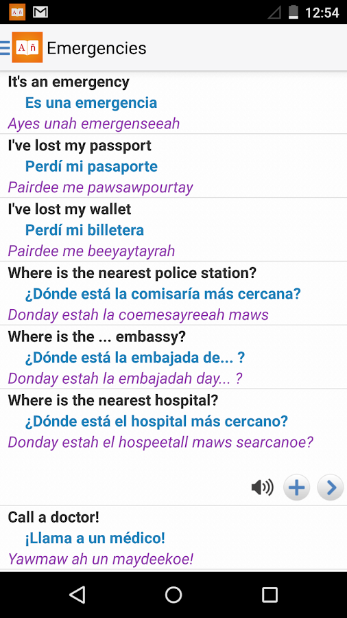 Spanish Dictionary +- screenshot