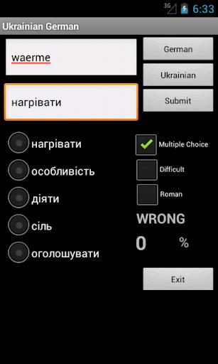 Learn German Ukrainian
