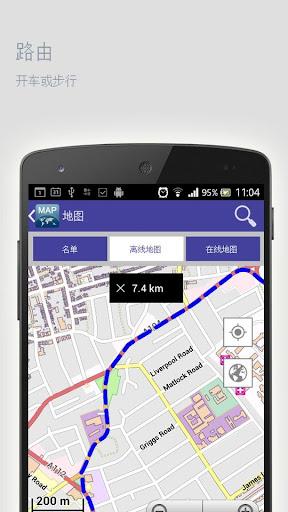 免費旅遊App|埃尔帕索离线地图|阿達玩APP