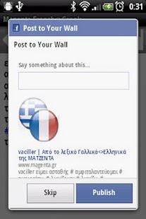 MAGENTA French<>Greek Diction- screenshot thumbnail