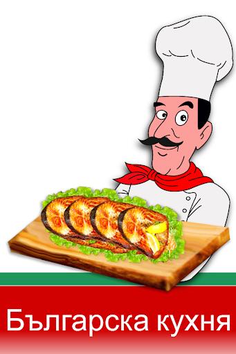 保加利亞食譜收集