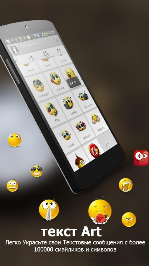 Смайлик символы игры онлайн - 95bd