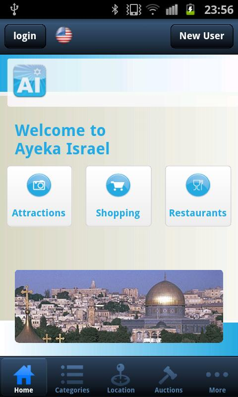 Ayeka Israel- screenshot