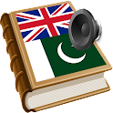 Urdu ترجمه icon