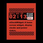eClockWidget