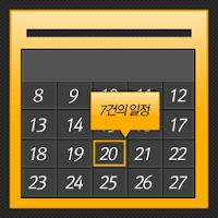 My Calendar Lite 1.2.2