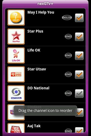 nexGTv+ for MTNL Delhi users - screenshot