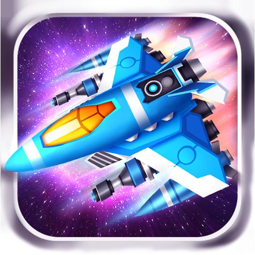 天天飛機大戰 街機 App LOGO-硬是要APP