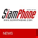 Siamphone News icon
