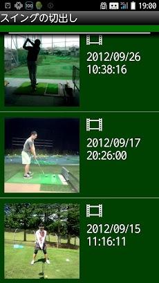 ゴルフスイングチェッカーplus OS4.0のおすすめ画像3