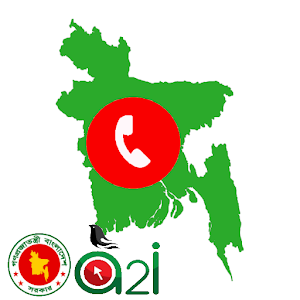 Bangladesh Emergency Services
