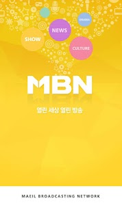 MBN for Android screenshot 0