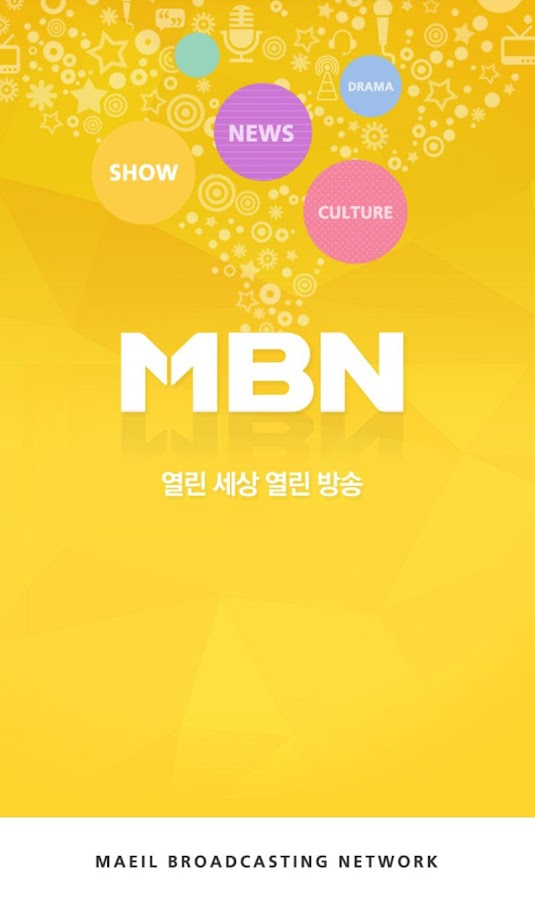 MBN for Android- screenshot