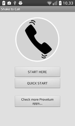 Shake to Call