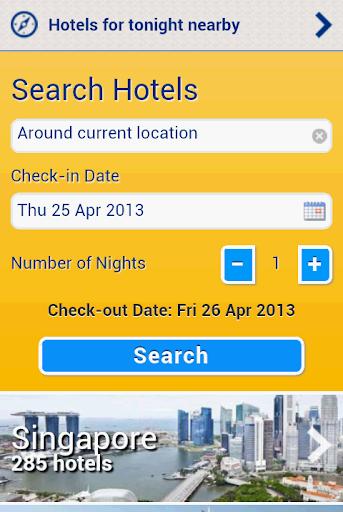 旅遊必備APP下載 Hotel 好玩app不花錢 綠色工廠好玩App