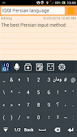 Screenshot of IQQI Persian Keyboard