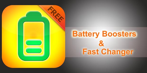 電池助推器和快速充電器