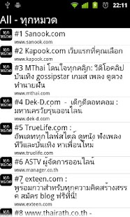 Top Thai Web - screenshot thumbnail