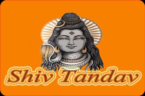 Shiva Tandav
