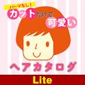 パーマなし!カットだけで可愛いヘアカタログ【Lite版】 logo
