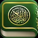 Quran Amharic icon