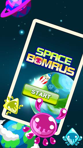 SPACE BOMRUS