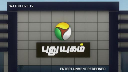 Puthu Yugam TV
