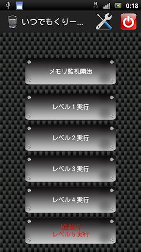 搜尋Cassette LiveWallpaper app - 阿達玩APP - 電腦王阿達 ...