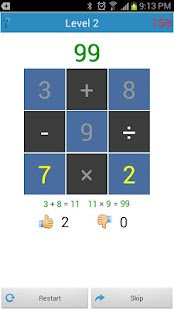 Math Workout Game- screenshot thumbnail