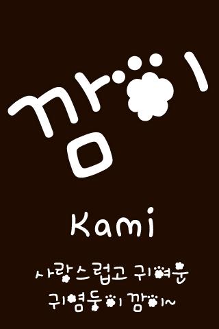 【免費娛樂App】MfKami™ Korean Flipfont-APP點子