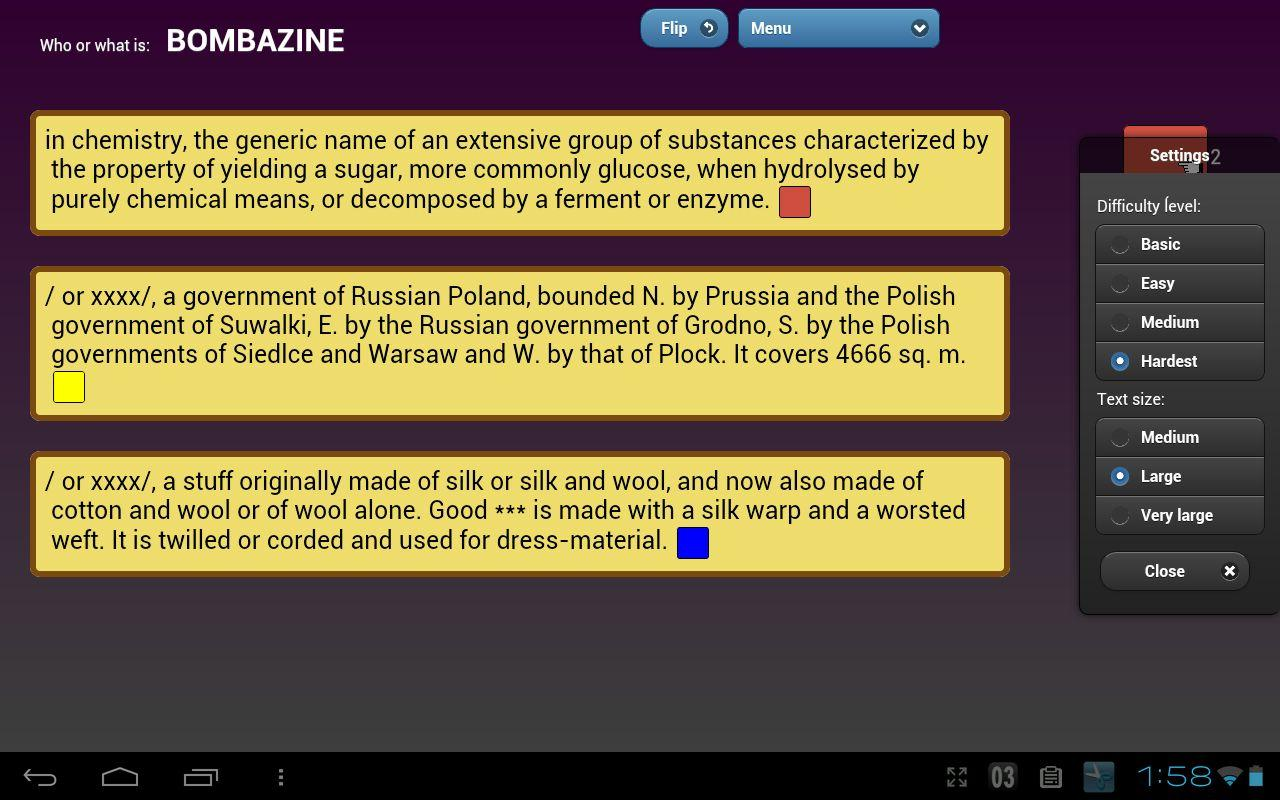 English Encyclopedia Quiz demo - screenshot
