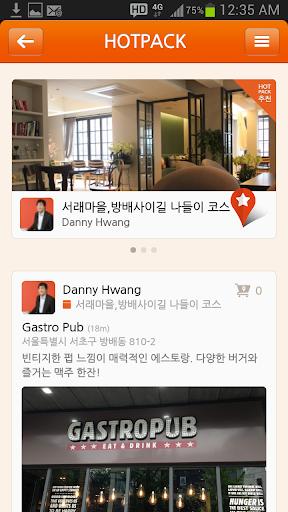 HotPack – 맛집 데이트 여행코스 추천앱