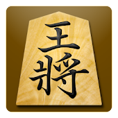 Download 将棋アプリ 将皇 APK for Laptop