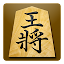 Download Android Game 将棋アプリ 将皇 for Samsung