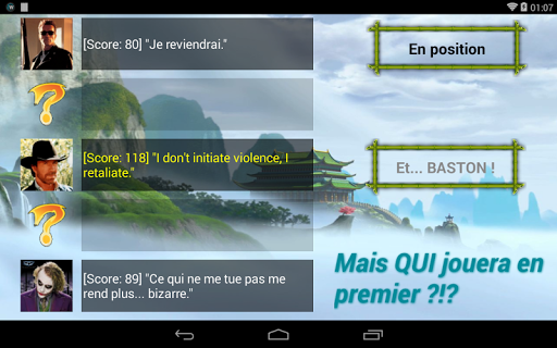 【免費棋類遊戲App】Premier joueur-APP點子