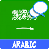 Learn Arabic: Easy