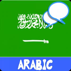 learn how to speak egyptian arabic free