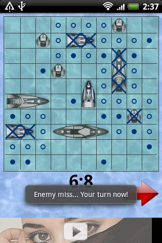Sea Fight - screenshot