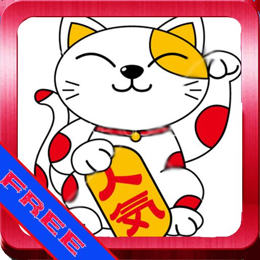 ハングリー子猫のアーケードフィード 街機 App LOGO-APP試玩