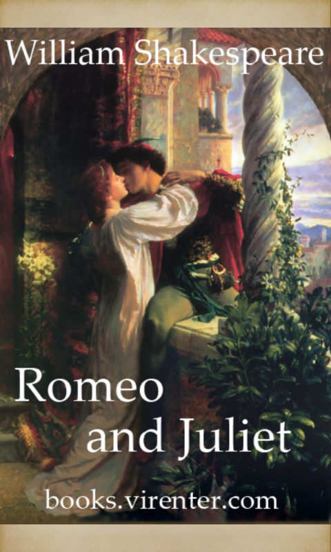 Citaten Shakespeare Pc : Romeo and juliet android apps on google play
