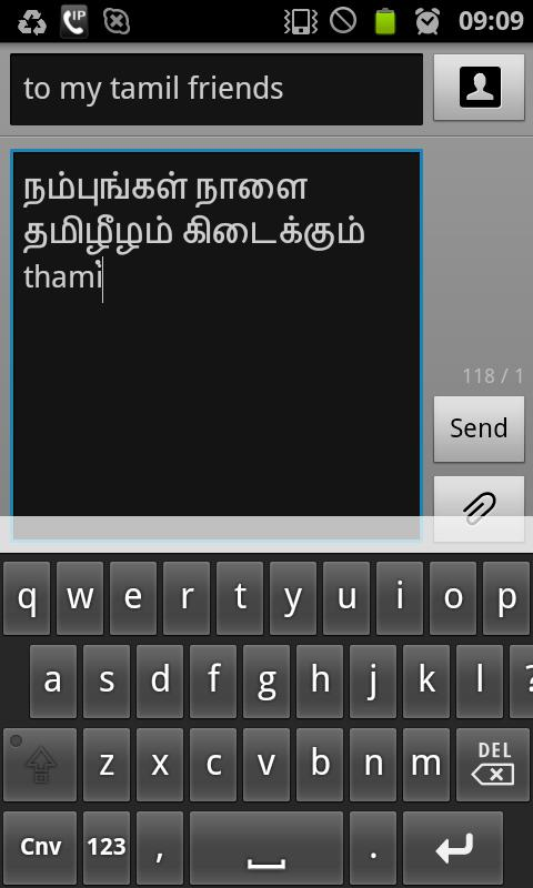 Tamil Unicode Keyboard-Donatio- screenshot