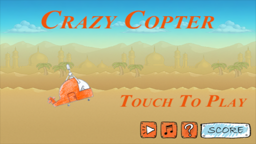 Crazy Copter