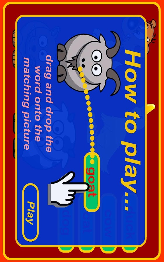 Word Match HD - screenshot