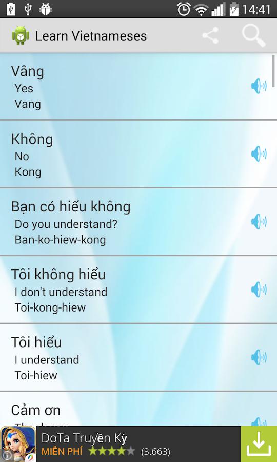 Learn Vietnamese App - Conversational Method | Pimsleur
