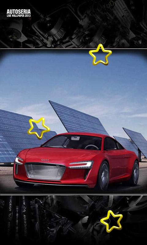 Audi Games Live Wallpaper - screenshot
