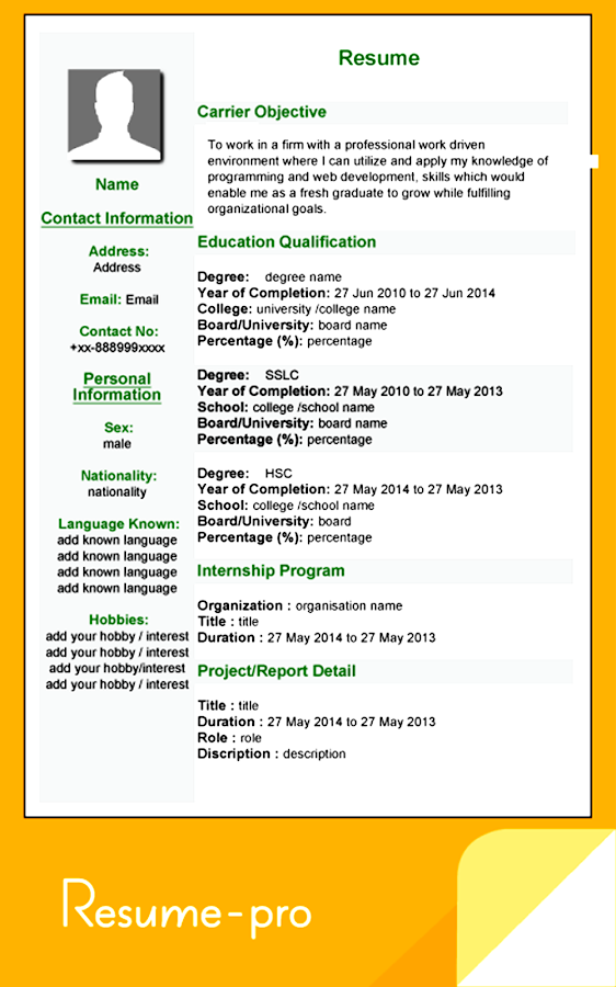 Super Resume Pro แอปพลิเคชัน Android ใน Google Play