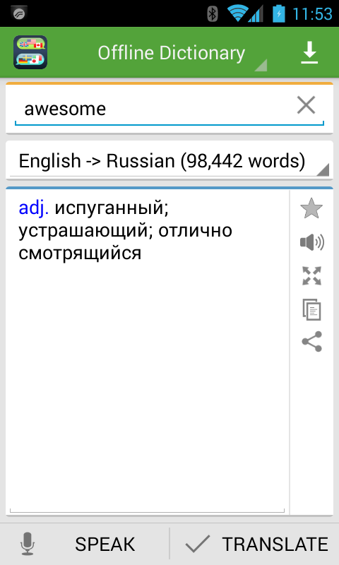 Translator Voice Translate Pro - screenshot